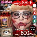■■ 1728円⇒648円 数量限定SALE ハロウィン コ...