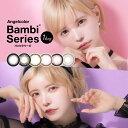 送料無料 Angel color Bambi Series daily エンジェルカラー ワンデー バンビシリーズエンジェルカラー 1day38UV 10枚入 DIA14.2mm 度あり 度なし