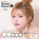 20枚入 バンビ ワンデー ナチュラル カラコン カラーコンタクト Angelcolor Bambi series 1day natural 14.2mm