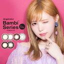 送料無料 Angel color Bambi Series エンジェルカラー ワンデー バンビシリーズ 10枚入 DIA14.2mm 度あり 度なし
