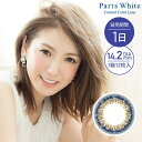 パーツホワイト Parts White メルティネイビー 1箱12枚入 度入り 度あり 度なし カラコン ワンデー DIA14.2mm bc8.6mm 美香 送料無料 1day カラーコンタクト 1日使い捨て フチなし ブラウン ネイビー