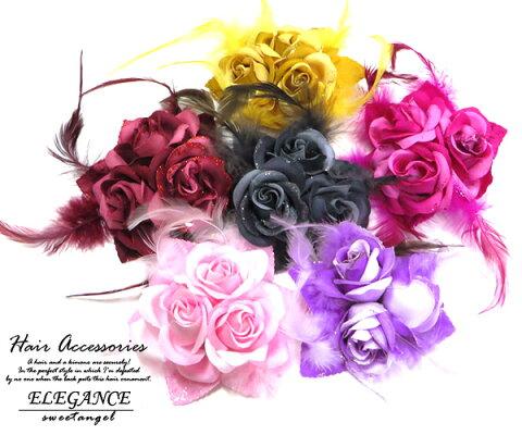 髪飾り 髪かざり かみかざり カミカザリ ロングセラー 薔薇3輪コサージュ ファー付 8colors レトロ 成人式 卒業式 袴 結婚式 和装 ドレス