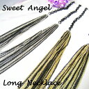 [trial campaign ★ shock PRICE ★ 980 yen ⇒ 315 yen] [long necklace] is mast ☆ Review in Shin pull chain necklace ♪ 2color ♪ dress, a tunic, business in the spring and summer; hair rubber present ♪【 1-001 】 [1-002] [1-003]