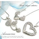 [trial campaign  shock PRICE  980 yen &rArr; 315 yen] [silver necklace] is  Review in heart  dress, a tunic, a T-shirt; hair rubber present  1-001  [1-002] [1-003]