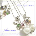[trial campaign  shock PRICE  980 yen &rArr; 315 yen] [silver necklace] is  Review in pearl  dress, a tunic, a T-shirt; hair rubber present  1-001  [1-002] [1-003]