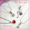 [trial campaign  shock PRICE  980 yen &rArr; 315 yen] [silver necklace] is presented hair rubber in  Review by color stone  dress, a tunic, a T-shirt