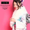 ショッピングショール 振袖小物 ショール 【羽毛ショール】 【KOS12】