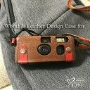 【送料無料】写ルンです 専用特製ケース 使い捨てカメラ イン...