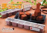 大人気商品おもっちーずのしょこら味!チョコレート味のおもっちーずは幅広く好評いただいてます。おもっちーず しょこら 6個入 [スイートオーケストラ 北海道 わらく堂]