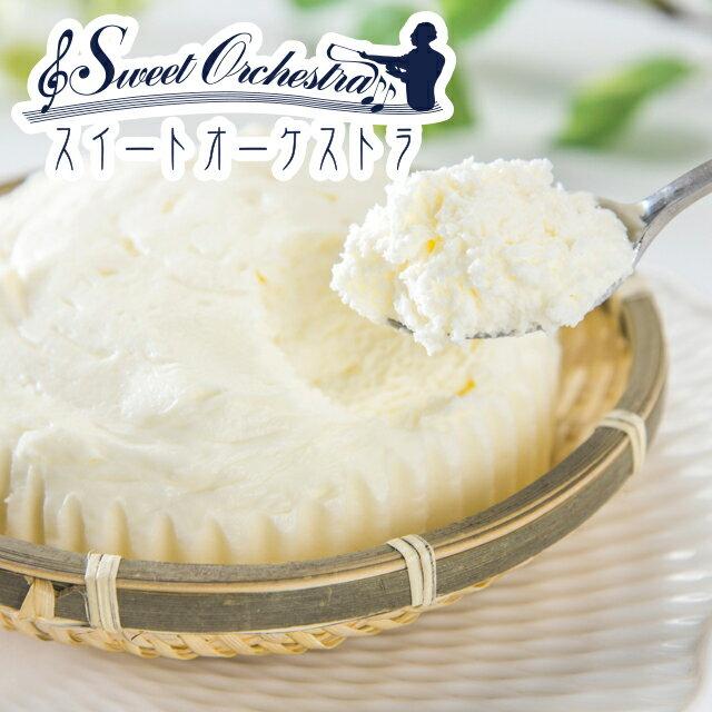 厳選チーズケーキセット北海道 わらく堂 スイート...の商品画像