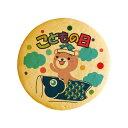 クッキー 子どもの日 鯉のぼりに乗ったクマ ショークッキー