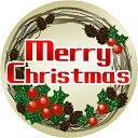 ショッピングクリスマスリース クリスマス スイーツ お菓子 メッセージクッキー Merry Christmas クリスマスリース 個包装 ギフト プレゼント