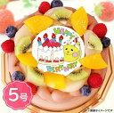 誕生日ケーキ HAPPY BIRTHDAY(ネコ) ショコラ5号サイズ(4~6名分) バースデーケーキ 宅配 プレゼント フォチェッタ