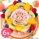 誕生日ケーキ お誕生日おめでとう(女の子・クマ) ショコラ6号サイズ(6~8名分)【イラストケーキ】【ギフト、プレゼント】:フォチェッタ