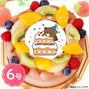 誕生日ケーキ Happy Birthday (くま) ショコラ6号サイズ(6~8名分) イラストケーキ 宅配 プレゼント フォチェッタ