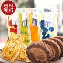 送料無料 低糖質 スイーツ お試しセット 低糖質生チョコロールケーキ(ハーフサイズ) 低糖質ゼリー ...