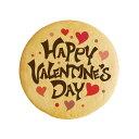 プリントクッキーHappy Valentine's Day3・ショークッキー