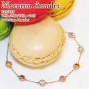 """アミュレット ブレスレット""""Macaron Amulet""""K..."""