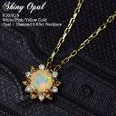 """オパール ダイヤモンド 0.03ct ネックレス""""Shiny Opal"""" K10 or K18/WG・PG・YG(ホワイトゴールド/ピンクゴールド/イエローゴールド)送.."""