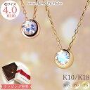 """幻想的な月の光…""""Full Moon""""ブルームーンストーンネックレス【K10 or K18/WG・PG・YG】【あす楽対応】"""