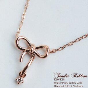 プチリボン ダイヤモンド ネックレス プレゼント