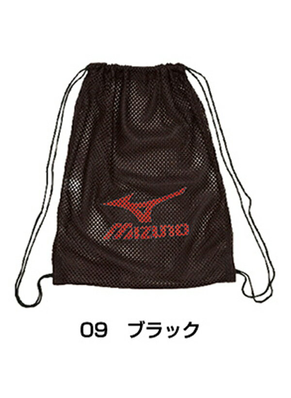 85DN-11009 mizuno Mizuno mesh bag (S) swimming bags laundry bags backpack swim bag fs3gm
