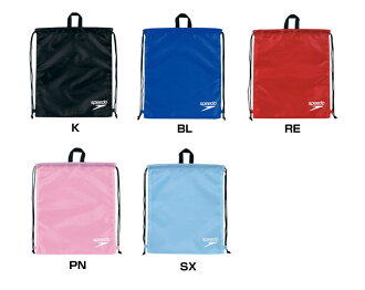 SD92B08 speedo speed-sized multipurpose bag (L) swimming bags laundry bags swim bag swimming bag poolbeg