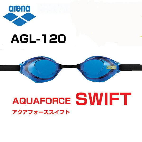 【あす楽対応】【FINA承認】AGL-120 a...の商品画像