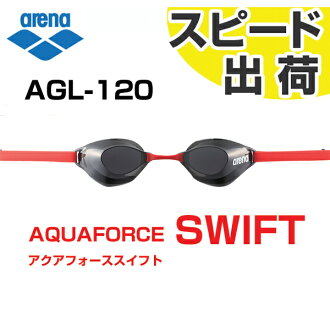 AGL-120 arena arena アクアフォーススイフト goggles ノンクッション swimming goggle swim goggles swim swimming for SMK fs3gm