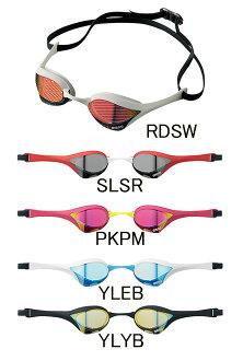 AGL-180 M 競技場競技場眼鏡蛇超眼鏡蛇鏡子護目鏡墊與游泳的護目鏡泳鏡游泳游泳