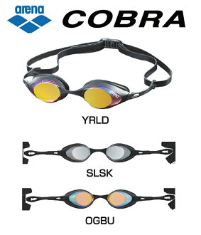 AGL-160 arena arena COBRA Cobra mirror goggles with cushioned swimming goggles swim goggles swim swimming for fs3gm