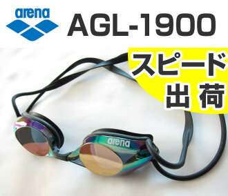 AGL-1900 arena arena mirror goggles with cushioned swimming goggles swim goggles swim swimming for PKSK