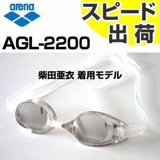 AGL-2200 arena arena mirror goggles ノンクッション swimming goggle swim goggles swim swimming for SCCL fs3gm