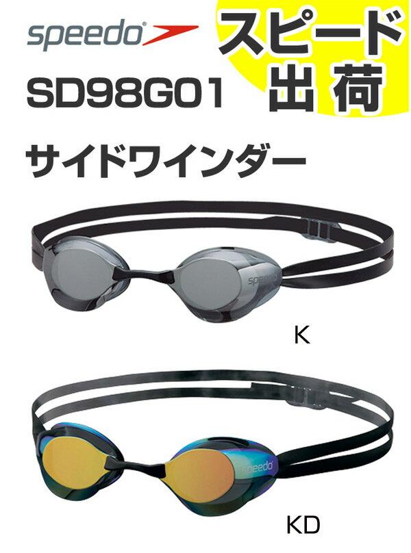 【あす楽対応】【FINA承認】SD98G01 speedo スピード サイドワインダー ミ…...:swim-aqua:10000042