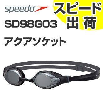 SD98G03 speedo 速度通訊端 Aqua 鏡護目鏡氣墊游泳泳鏡泳鏡游泳游泳為 K tk fs3gm