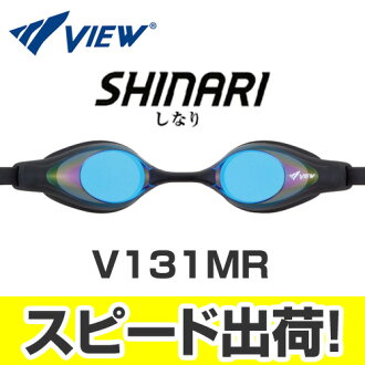 V131MR Tabata Tabata View Shinari bends; BKBL fs3gm for swimming goggles swimming goggles swimming swimming races with the mirror goggles cushion