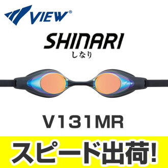 V131MR Tabata Tabata View Shinari bends; BKBR fs3gm for swimming goggles swimming goggles swimming swimming races with the mirror goggles cushion