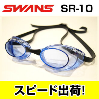 BL fs3gm for SR-10N swans swans sniper goggles non cushion swimming goggles swimming goggles swimming swimming races