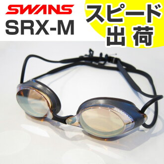 ORPY fs3gm for swimming goggles swimming goggles swimming swimming races with the SRX-M swans swans mirror goggles cushion