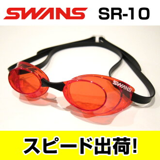 SR-10N swans Swan's sniper goggles ノンクッション swimming goggle swim goggles swim swimming for R fs3gm