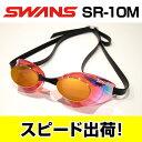 【あす楽対応】【FINA承認】SR-10M swans スワ...