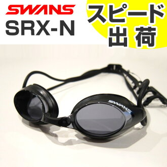 SRX-N swans Swan's goggle cushion with swimming goggles swim goggles swim for swimming SMBK
