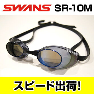 SR-10M swans Swan's sniper mirror goggles ノンクッション swimming goggle swim goggles swim swimming for SMBL fs3gm