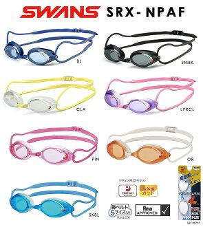 SRX-N PAF swans Swan goggle cushion with swimming goggles swim goggles swim swimming for