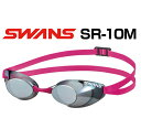 【あす楽対応】【FINA承認】SR-10M swans スワンズ スナイパー ミラーゴーグル ノンクッション スイミングゴーグル スイムゴーグル くもり止め 水泳 競泳用 SLMAG