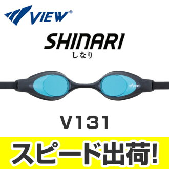 V131 Tabata MJ View Shinari and cushions with swimming goggles swim goggles swim swimming for AMBK fs3gm