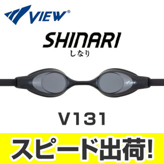 V132 Tabata Tabata View Shinari bends; BK fs3gm for swimming goggles swimming goggles swimming swimming races with the cushion