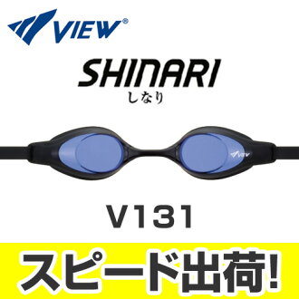 V131 Tabata Tabata View Shinari bends; CBL for swimming goggles swimming goggles swimming swimming races with the cushion