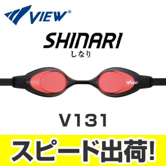 V131 Tabata MJ View Shinari and cushions with swimming goggles swim goggles swim swimming for R fs3gm