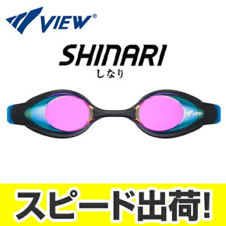 V132MR Tabata Tabata View Shinari bends; GBLP fs3gm for swimming goggles swimming goggles swimming swimming races with the mirror goggles cushion